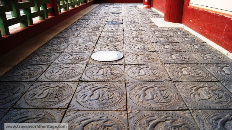 Baekje Cultural Complex Buyeo Tiles