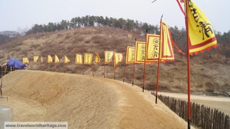 Baekje Cultural Complex Buyeo Wiryeseong 2