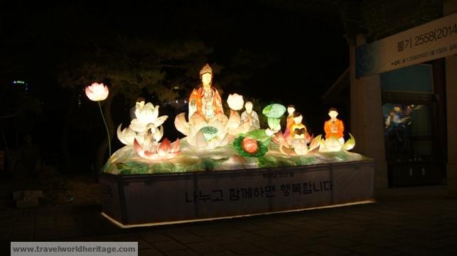 Bongeunsa Lantern 2