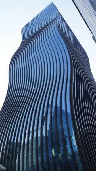 This wavy building is pretty cool and just a few minutes walk away.