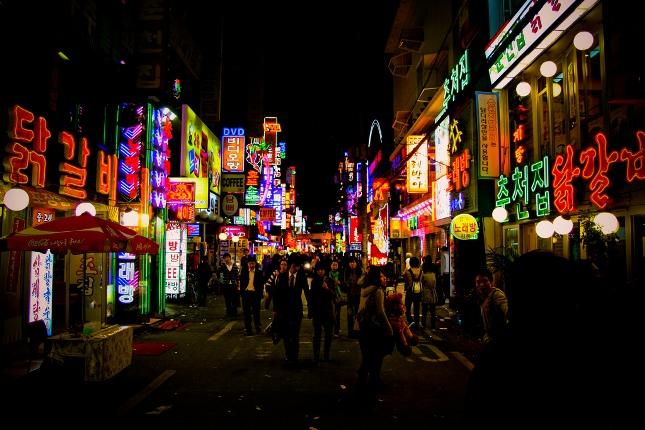 Photo Credit: lovesouthkorean.tumblr.com