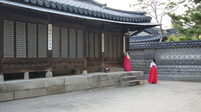 Unhyeon Palace