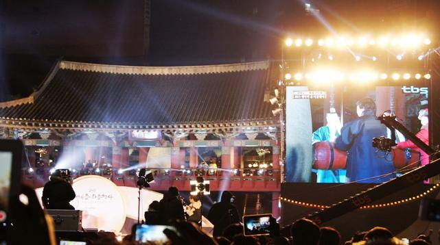 Jonggak Bell