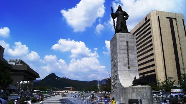Sejong Street