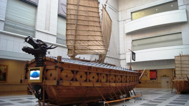 Admiral Yi's Turtle Ship
