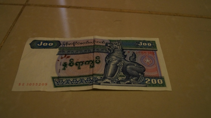 Getting such a nice 200 kyat bill was rare. This one goes to my brother's collection.