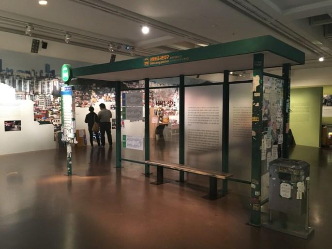 Silim Exhibit - Museum of Seoul