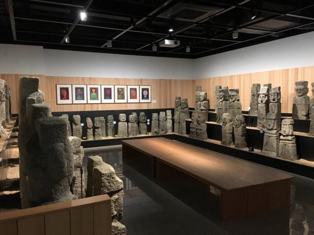 Korean Stone Museum