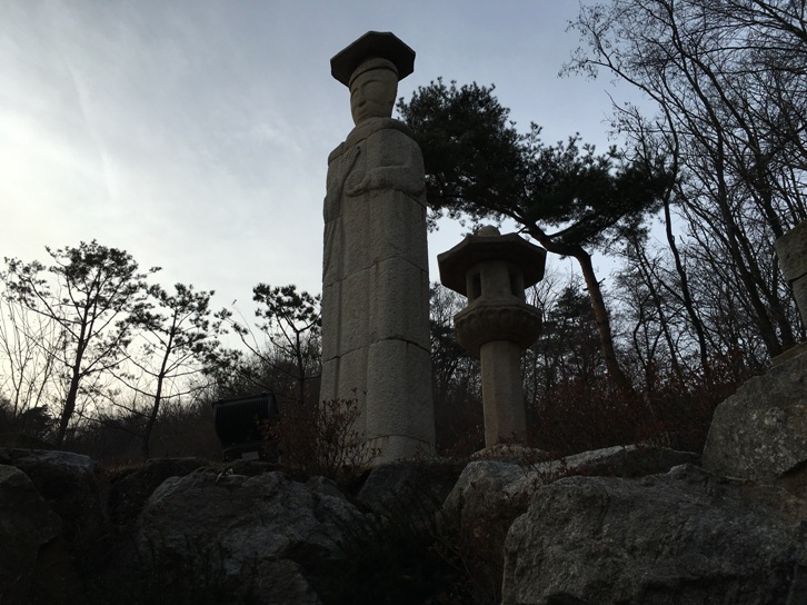 The stone museum within Seongbuk Dong (sorry, couldn't find another pic)