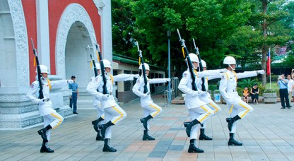 Changing of the Guards at Martyr's Shrine, Taipei