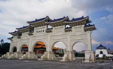 Chiang Kai Shek Memorial Hall and archway, Teipei
