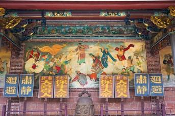 Artwork inside Confucius Temple, Taipei