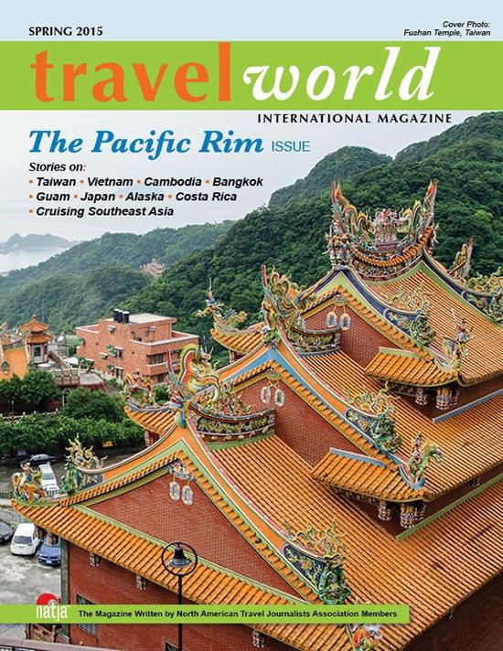 Spring 2015: The Pacific Rim