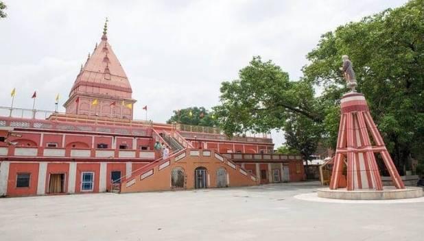 Ranbireshwar Temple, Jammu
