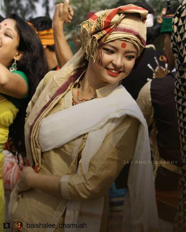 Me Dum Me Phi, Assam