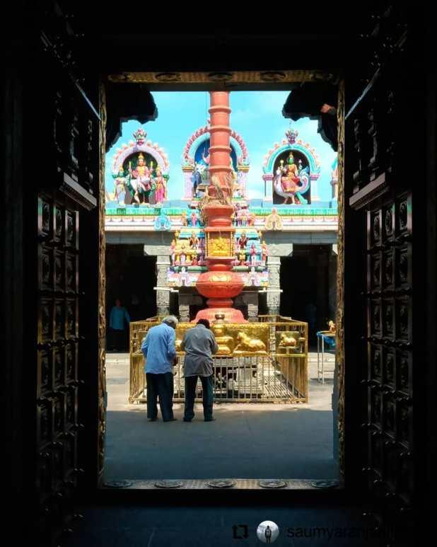 Vedapureeswarer Temple