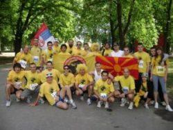Maraton klub 1893