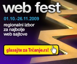 Glasajte za Trčanje.rs