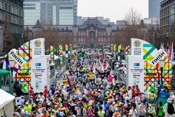 tokyo marathon otkazan