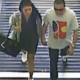 CITIZEN BOLO: Can You help ID these distraction thieves?