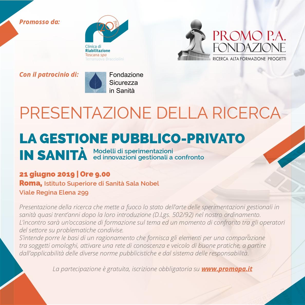 Promo P.A: La gestione pubblico-privato in sanità