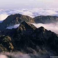 Contatta Trekking Fotografici