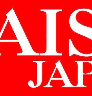 DAISO Japan Positive Logo V