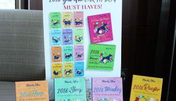 2018 Horoscope Books by Marites Allen