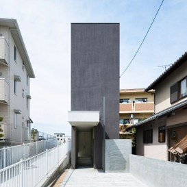 Functional Japanese House For Small Family 29
