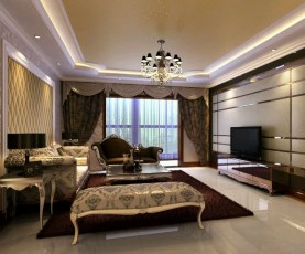 Beautiful Living Room Design Ideas For Luxurious Home35