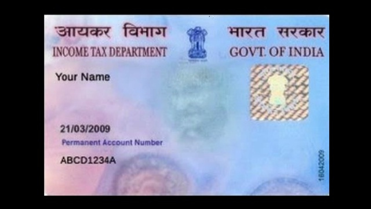 now you can get a reprint of your pan card for just rs 50