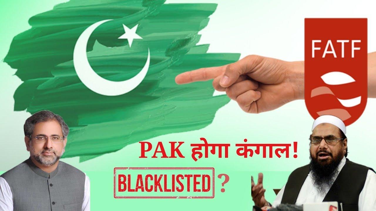 fatf-to-put-pakistan-on-dark-grey-list