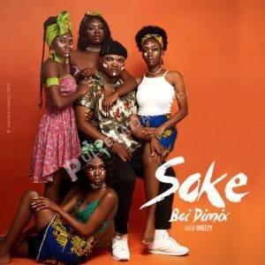 AUDIO + VIDEO: Boi Dimix - Soke