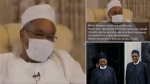2023: Presidency distances Buhari from Mamman Daura's comment on zoning