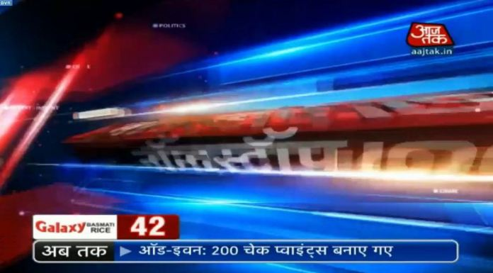 Best News Channels in India