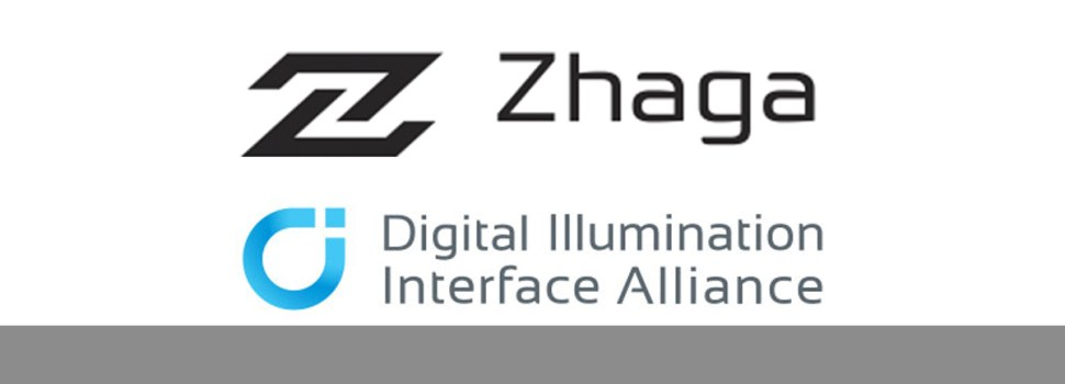 DiiA and Zhaga Start Cooperation on IoT Solutions for Lighting