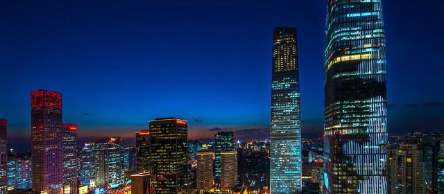 """Signify """"Invisibly"""" Illuminates China World Trade Center Tower"""