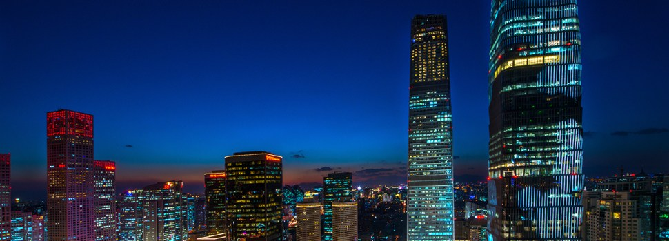 "Signify ""Invisibly"" Illuminates China World Trade Center Tower"