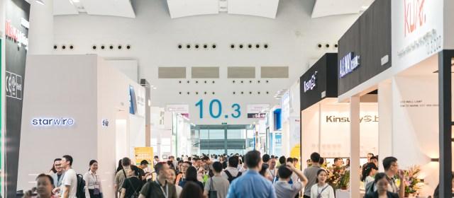 Guangzhou International Lighting Exhibition 2020