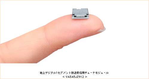 Sharp Digital TV Tuner