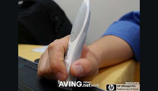 Salient Wireless Pen Mouse VM-203