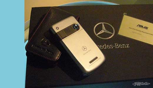 Asus P526 Mercedes Benz phone