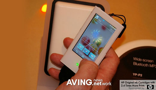 Samsung MP3P YP-P2