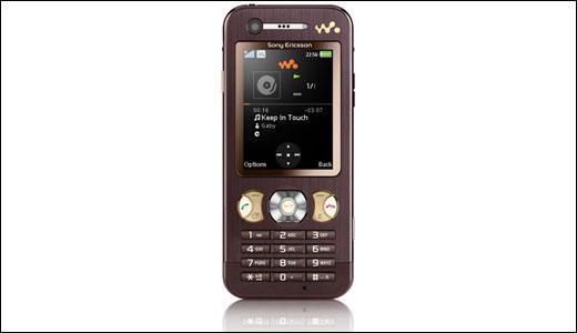Walkman W890