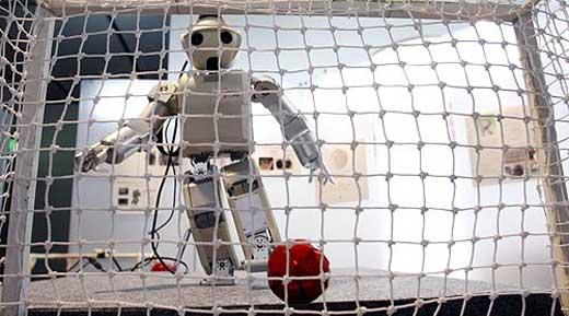 Fujitsu HOAP 3 robot