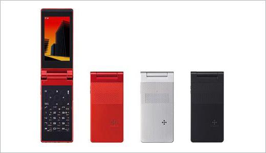 NEC Unveils N705iμ