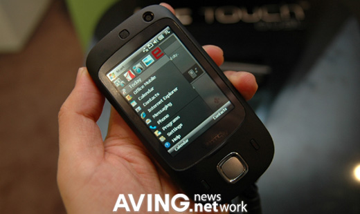 HTC 3G smartphone Touch Dual