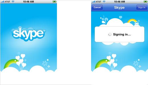 skype_12.jpg