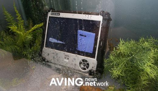 clevo-netbook-waterproof.jpg