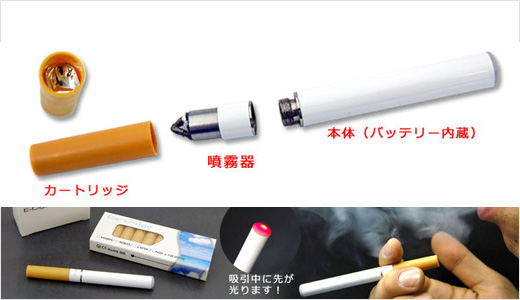 USB E-cigarette